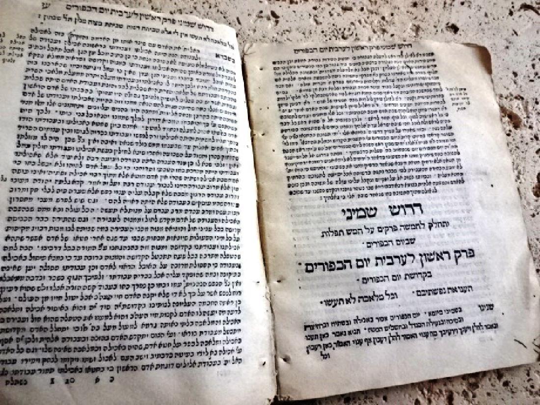 1605 Hebrew Book - 2