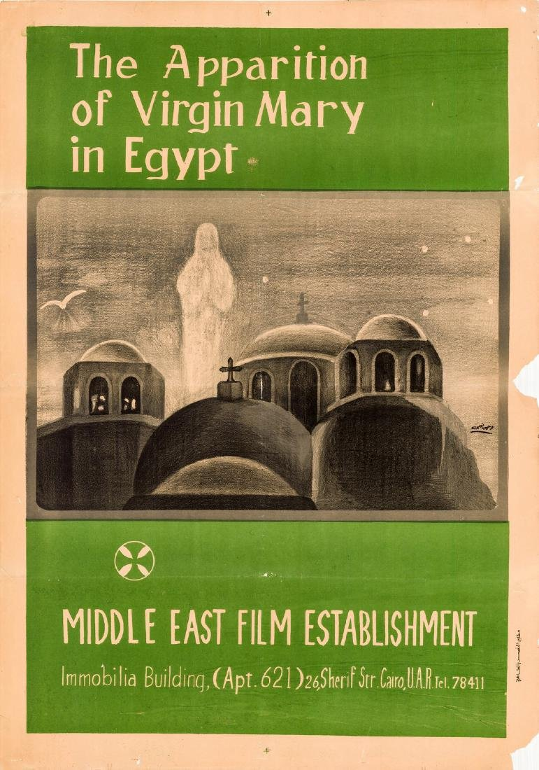 Apparation of the Virgin Mary in Egypt 1968 Poster