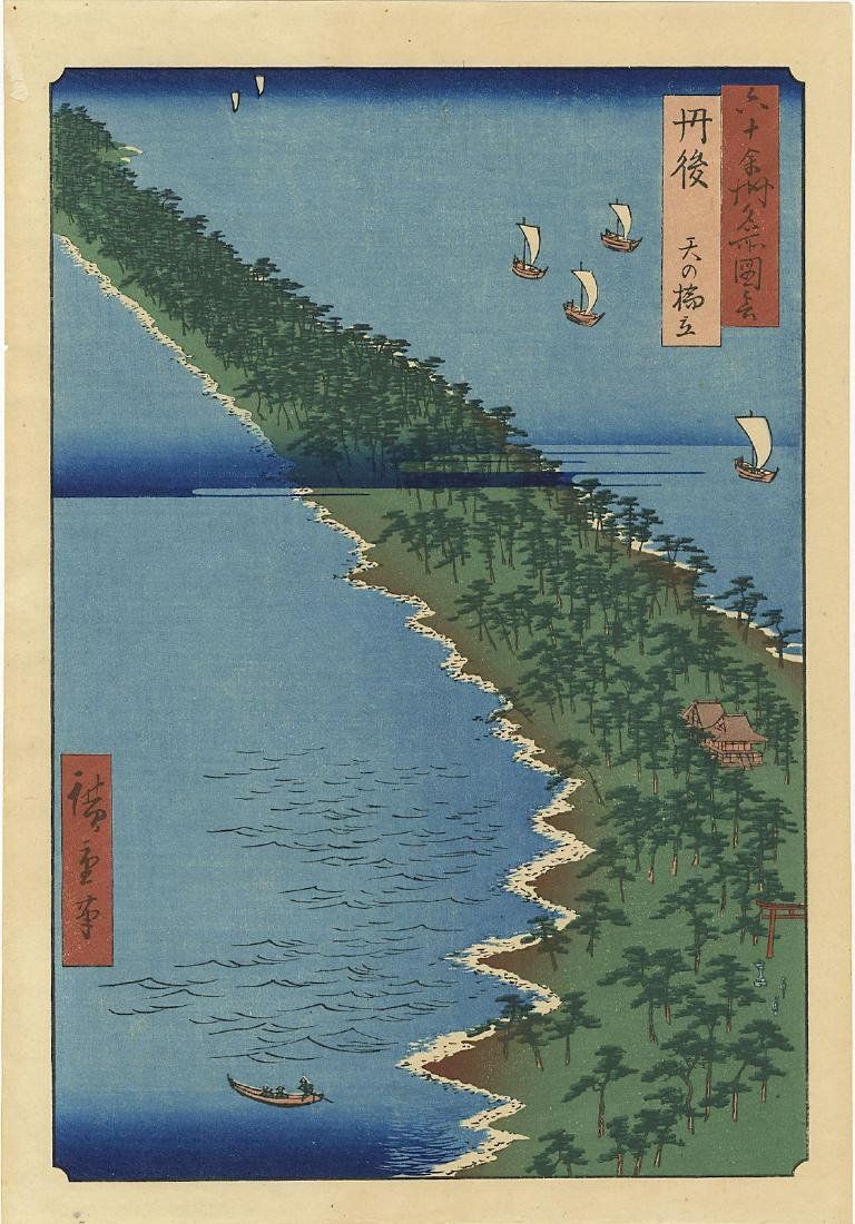 Ando Hiroshige Woodblock Amanohashidate Peninsula