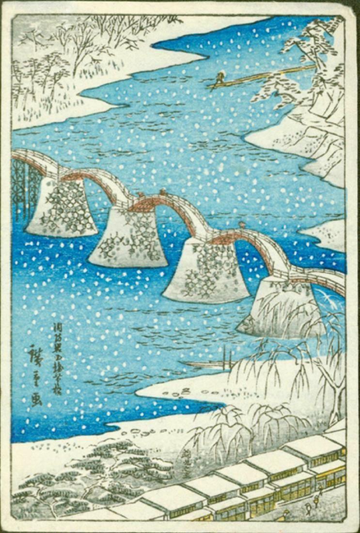 Ando Hiroshige Woodblock Iwakuni Kintai