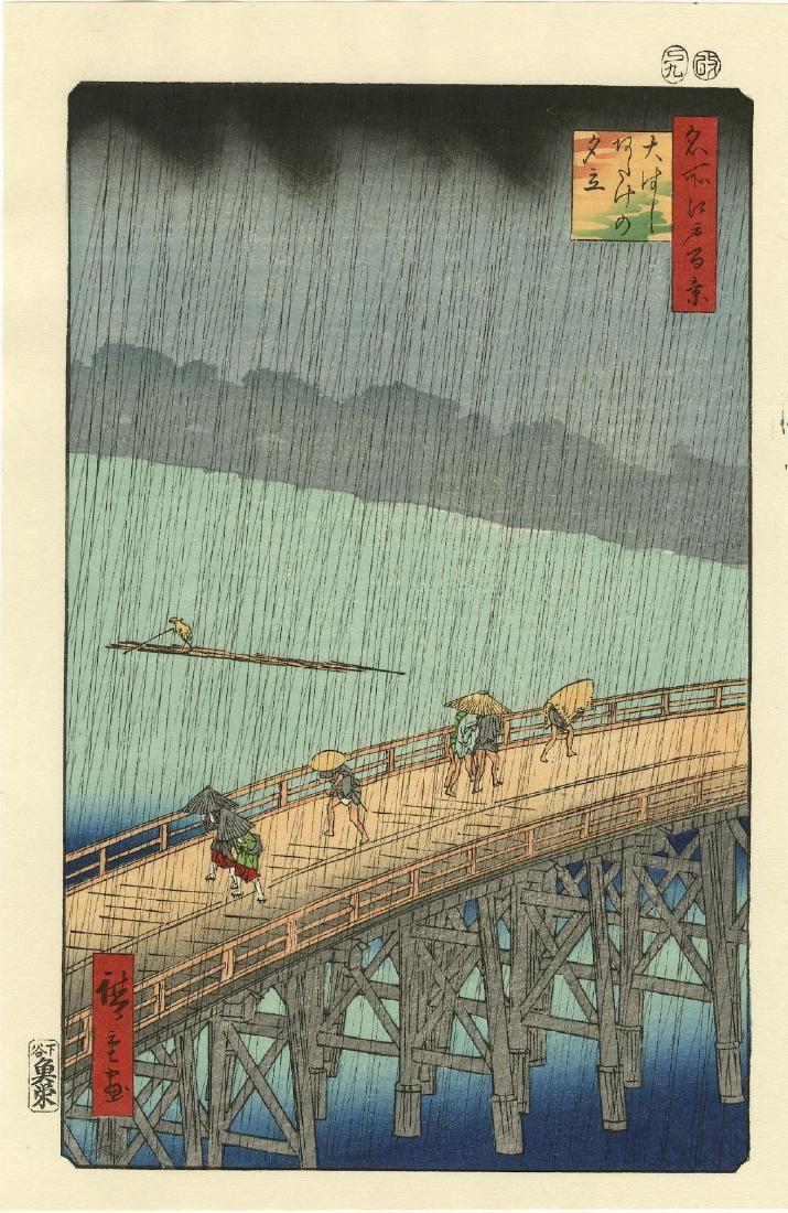 Ando Hiroshige Woodblock Sudden Shower Bridge
