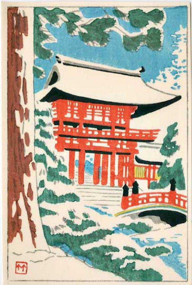 Asano Takeji 4 Small Woodblock Prints - 3