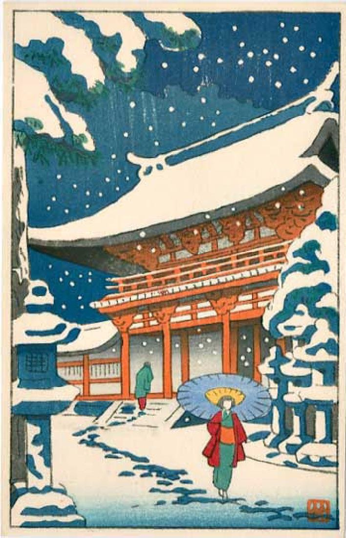 Asano Takeji 4 Small Woodblock Prints - 5