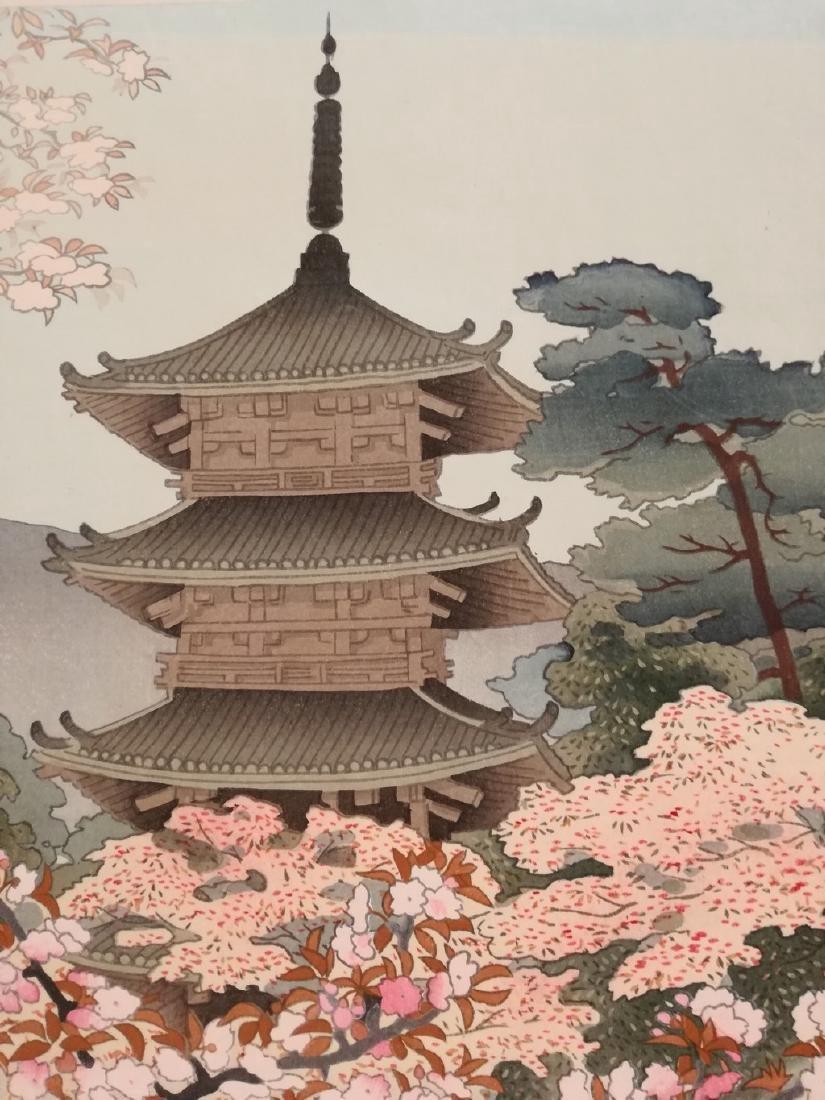 Benji Asada Woodblock Pagoda of Ninnaji Temple - 2