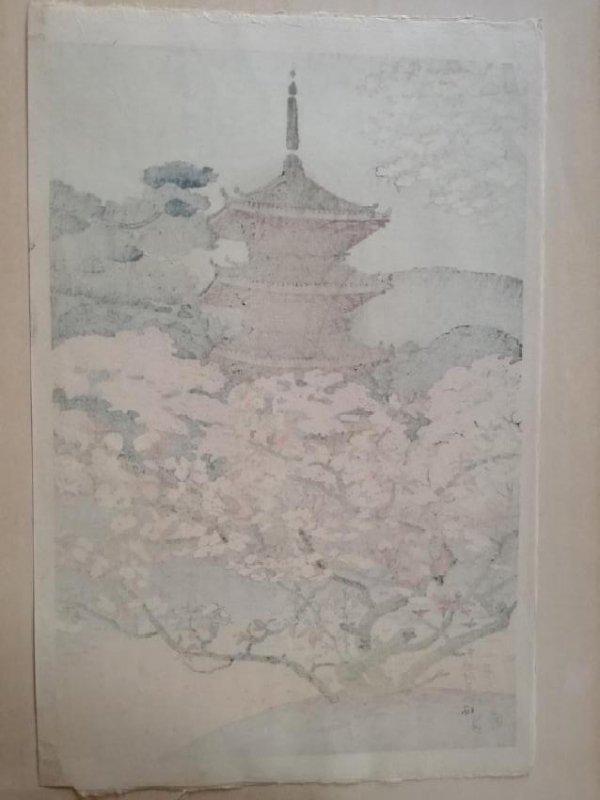 Benji Asada Woodblock Pagoda of Ninnaji Temple - 3