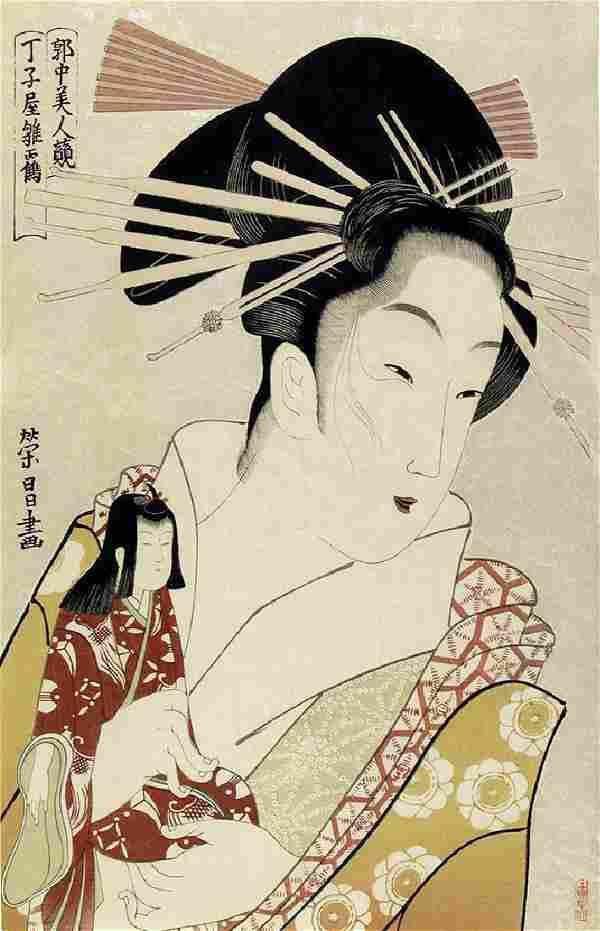 Chokosai Eisho Woodblock Courtesan Hinazuruof Chojiya