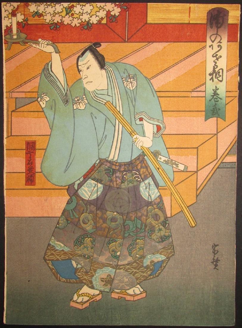 Hasegawa Munehiro Woodblock Actor with Candle