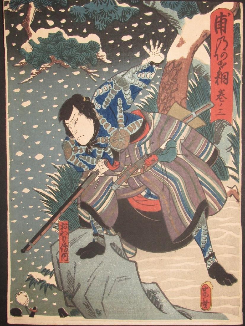 Hasegawa Munehiro Woodblock Warrior Snow Scene
