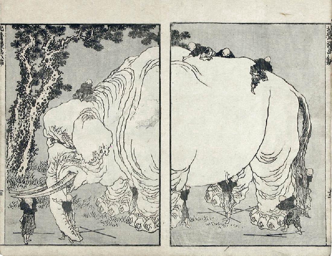 Hokusai Katsushika Woodblock Book Hokusai Manga - Vol 8