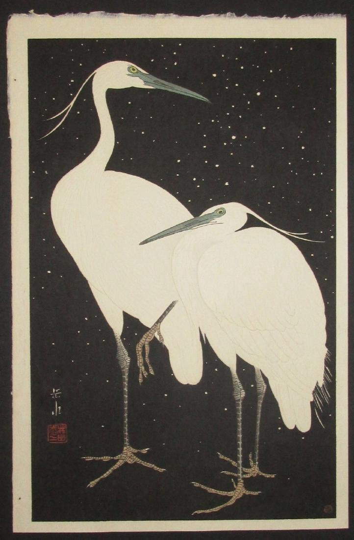 Ide Gakusui First Edition Woodblock Two Herons in Snow - 2