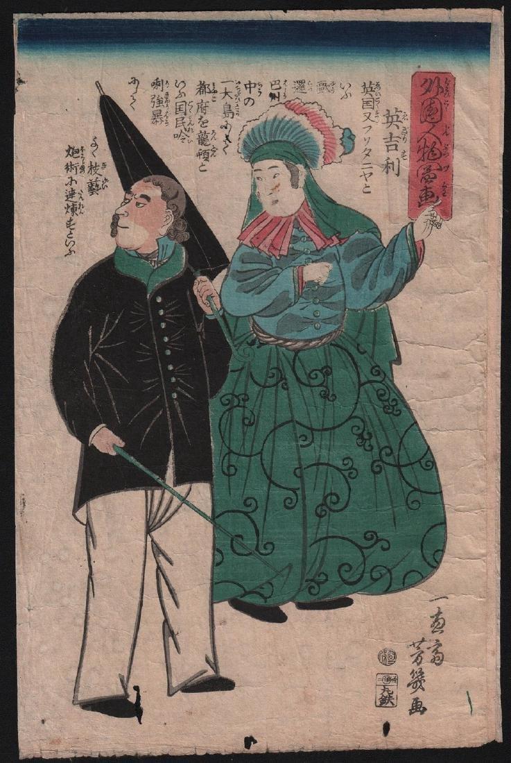 Ikkeisai Yoshiiku Woodblock Yokahama-e Man & Woman