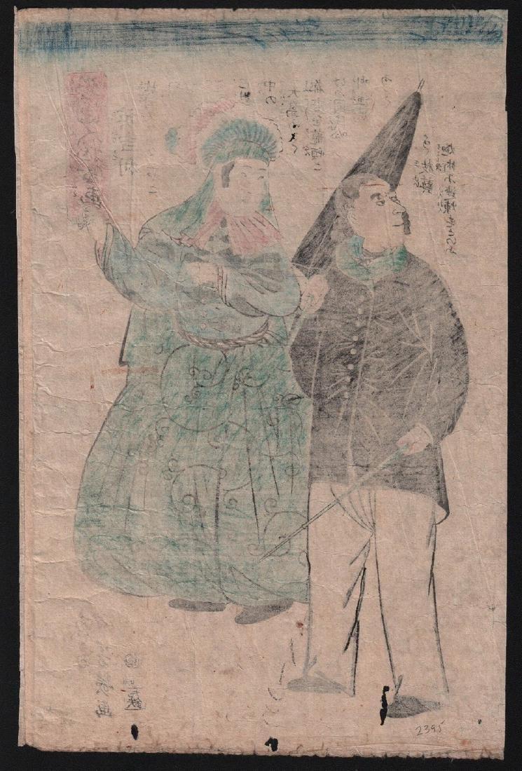 Ikkeisai Yoshiiku Woodblock Yokahama-e Man & Woman - 2