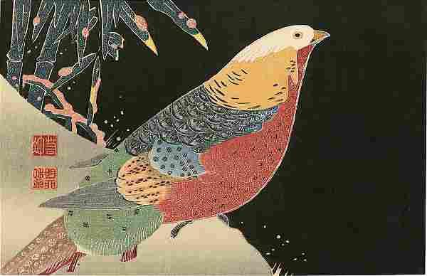 Jakuchu Ito Woodblock Colorful Bird in Snow with Bamboo