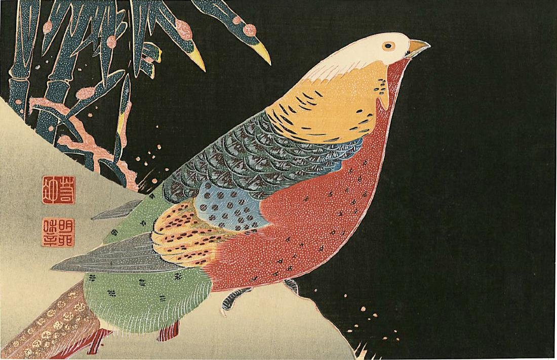 Jakuchu Ito Woodblock Colorful Bird in Snow with Bamboo