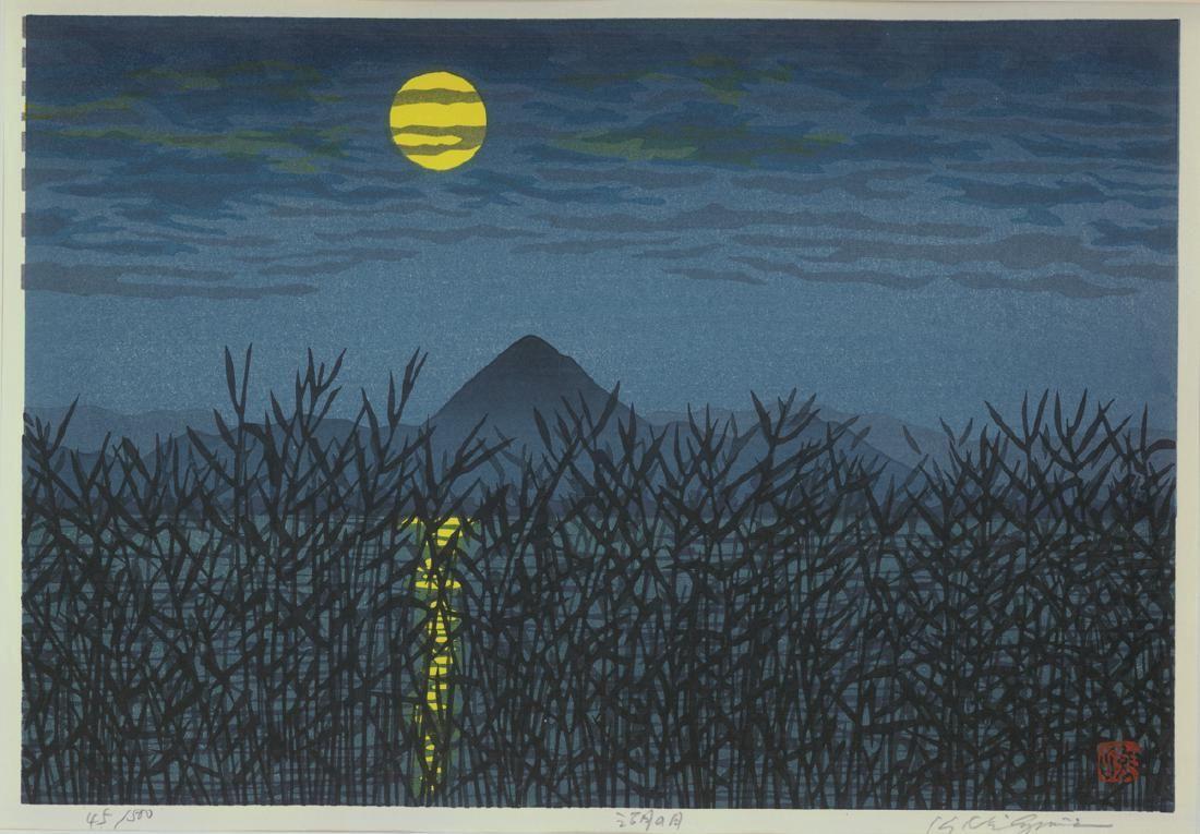 Katsuyuki Nishijima Woodblock Moon Over the Lake