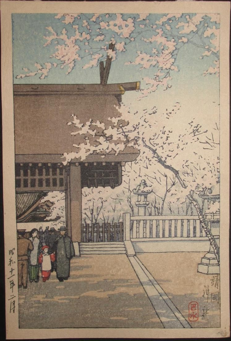 Kawase Hasui First Edition Woodblock Cherry Blossoms