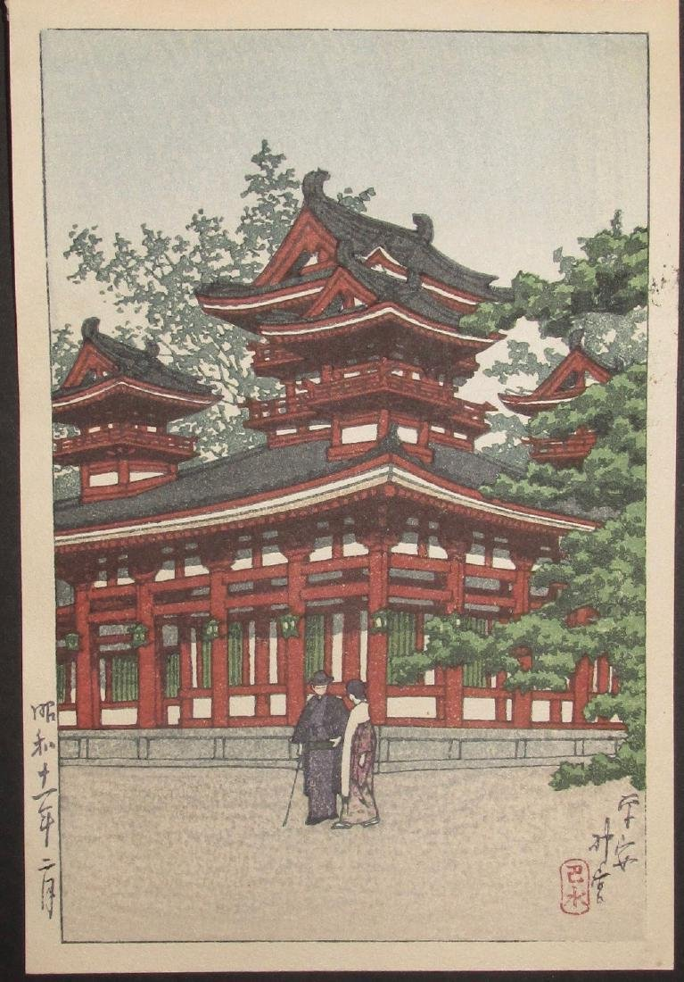 Kawase Hasui First Edition Woodblock Heian Shrine Kyoto