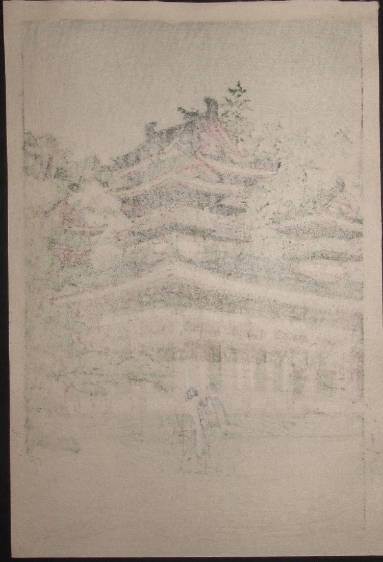 Kawase Hasui First Edition Woodblock Heian Shrine Kyoto - 2
