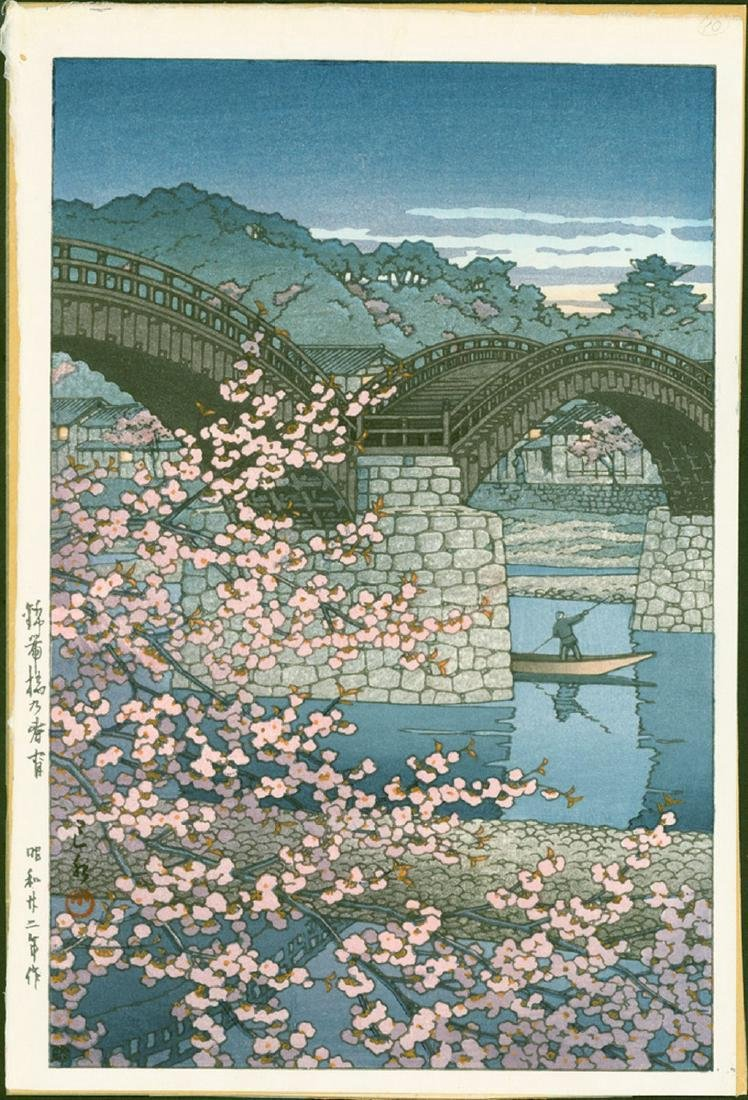 Kawase Hasui First Edition Woodblock Spring Evening