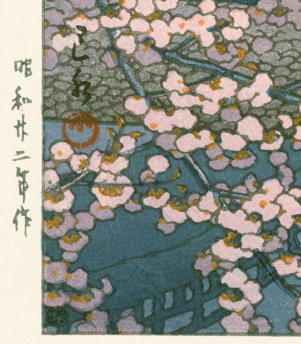 Kawase Hasui First Edition Woodblock Spring Evening - 2