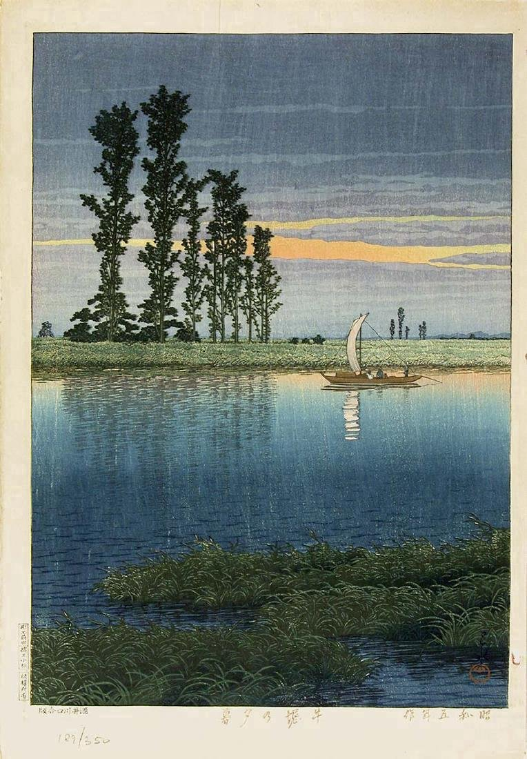 Kawase Hasui First Limited Edition Woodblock Dusk