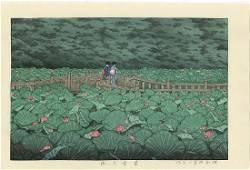 Kawase Hasui Woodblock Shiba Benten Pond