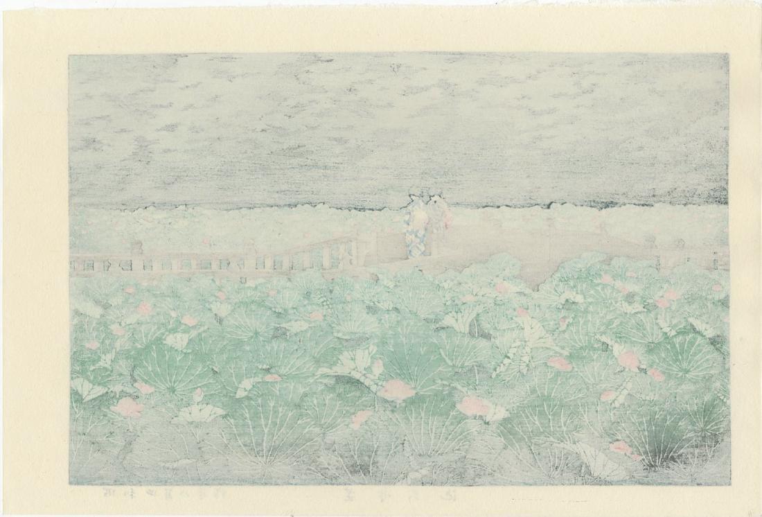 Kawase Hasui Woodblock Shiba Benten Pond - 2