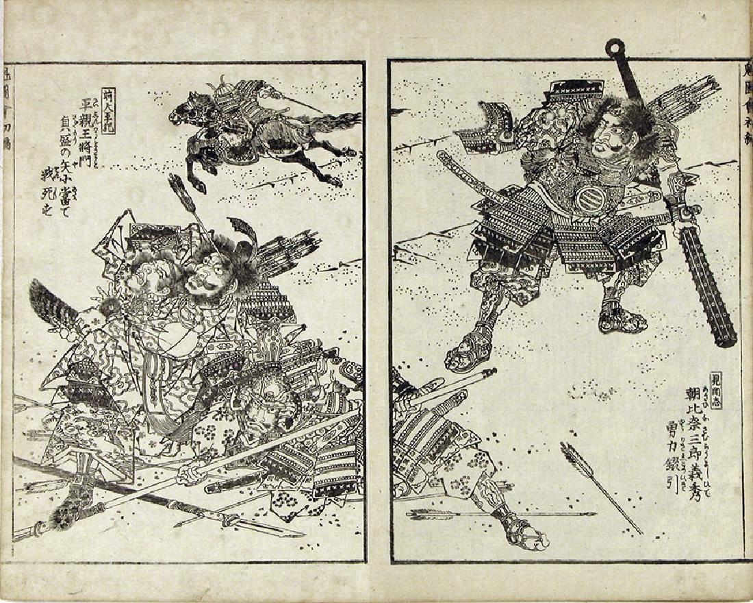 Keisai Eisen Woodblock Book Courageous Warriors