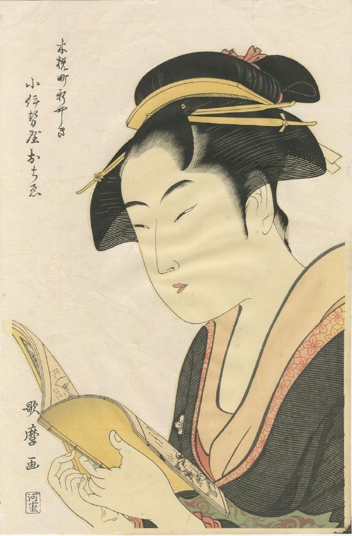 Kitagawa Utamaro Woodblock Naniwaya Okita Serving Tea