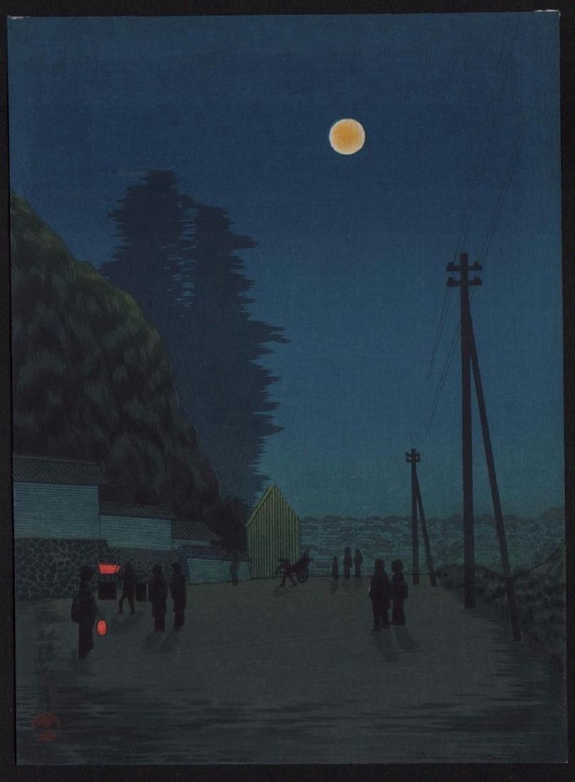 Kobayashi Kiyochika Woodblock Full Moon, Street