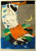 Mayumi Oda Silkscreen Treasure Ship; Goddess of Earth