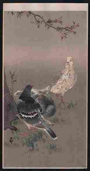 Ohara Koson Woodblock Pigeons