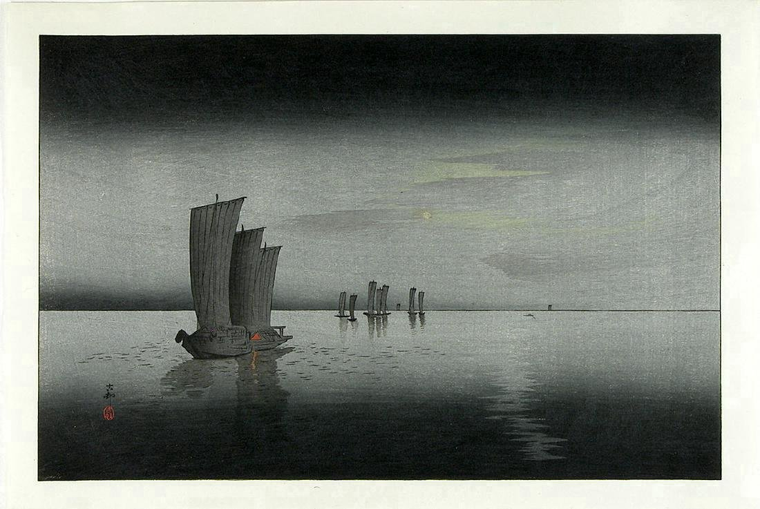 Ohara Koson Woodblock Print Sail Boats at Night