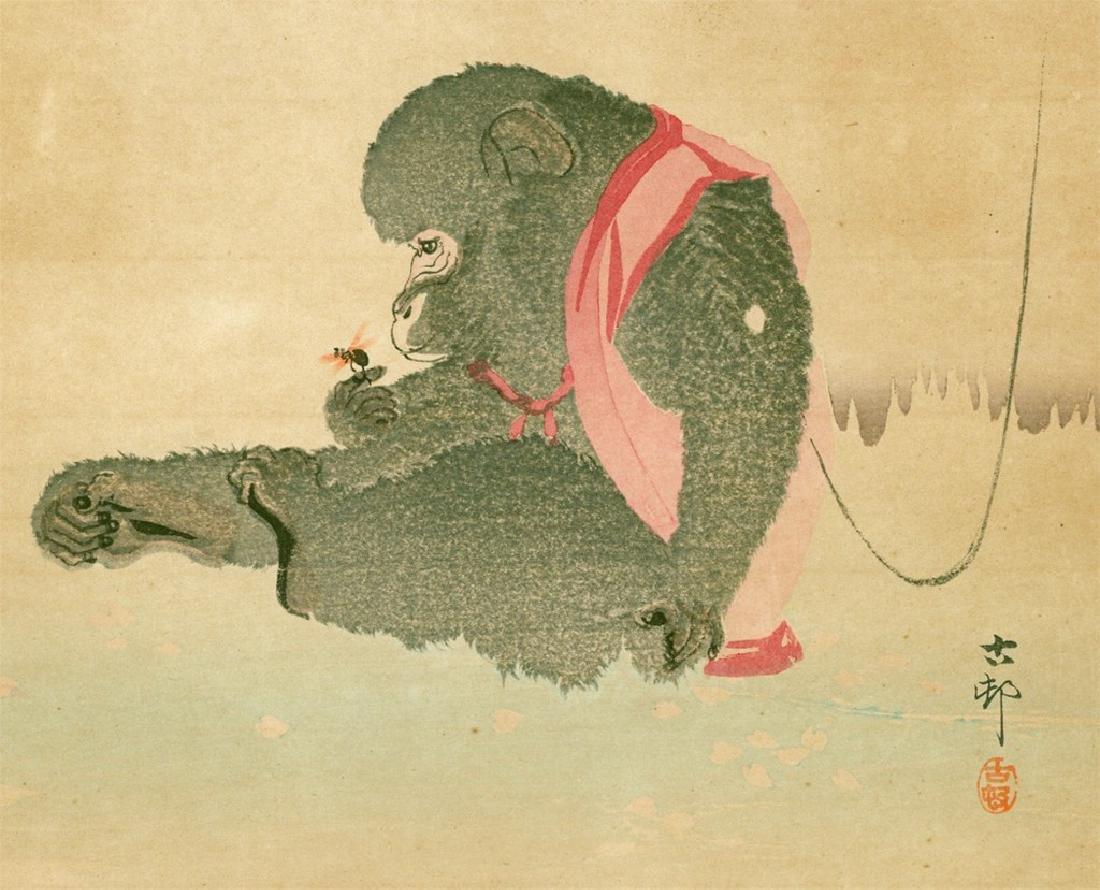 Ohara Koson Woodblock Seated Monkey Watching an Insect - 3