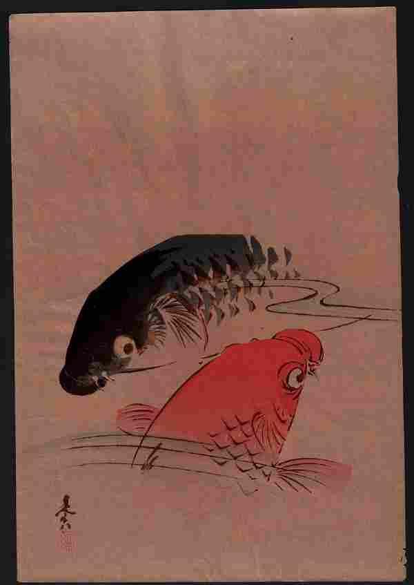 Shibata Zeshin Woodblock Koi Fish