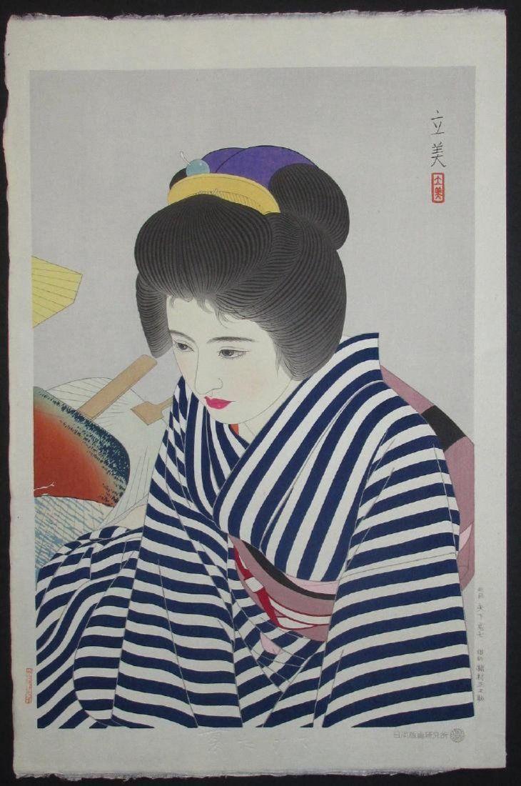Shimura Tatsumi First Edition Woodblock Late Summer