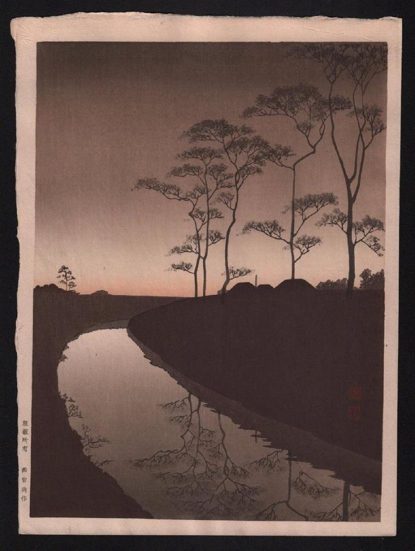 Shoda Koho Sepia Woodblock River Runs Through It