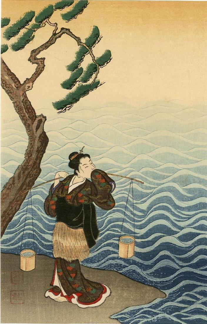 Shoju Woodblock Woman at Shore