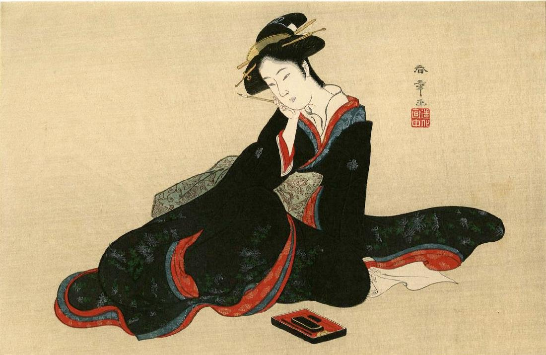 Shunsho Katsukawa Woodblock A Beauty