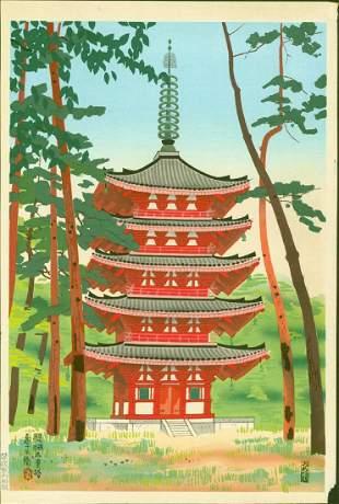Tobei Kamei Woodblock Daigo Pagoda
