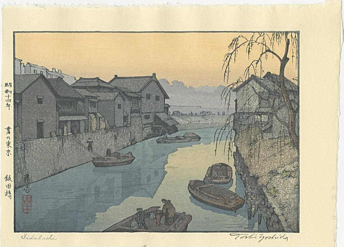 Toshi Yoshida Woodblock Iidabashi