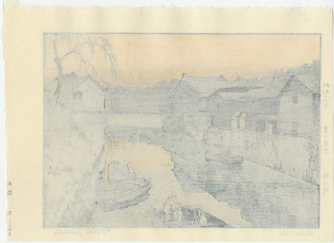 Toshi Yoshida Woodblock Iidabashi - 2