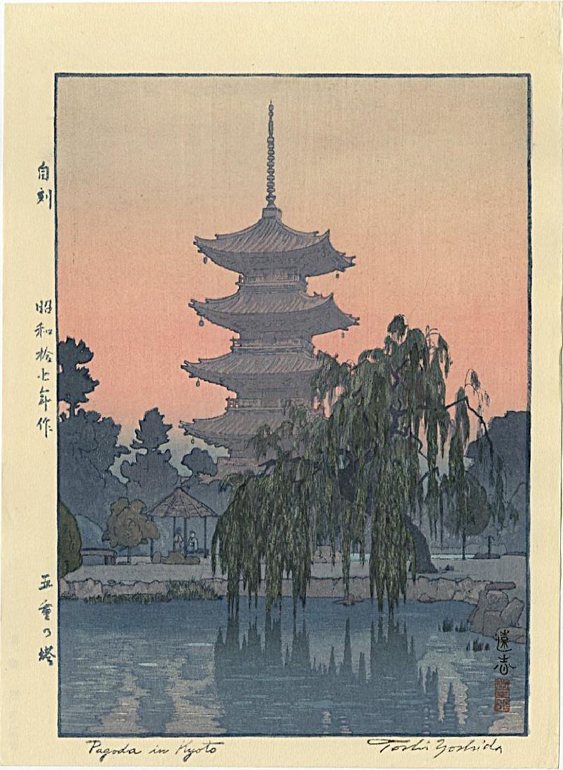 Toshi Yoshida Woodblock Pagoda in Kyoto
