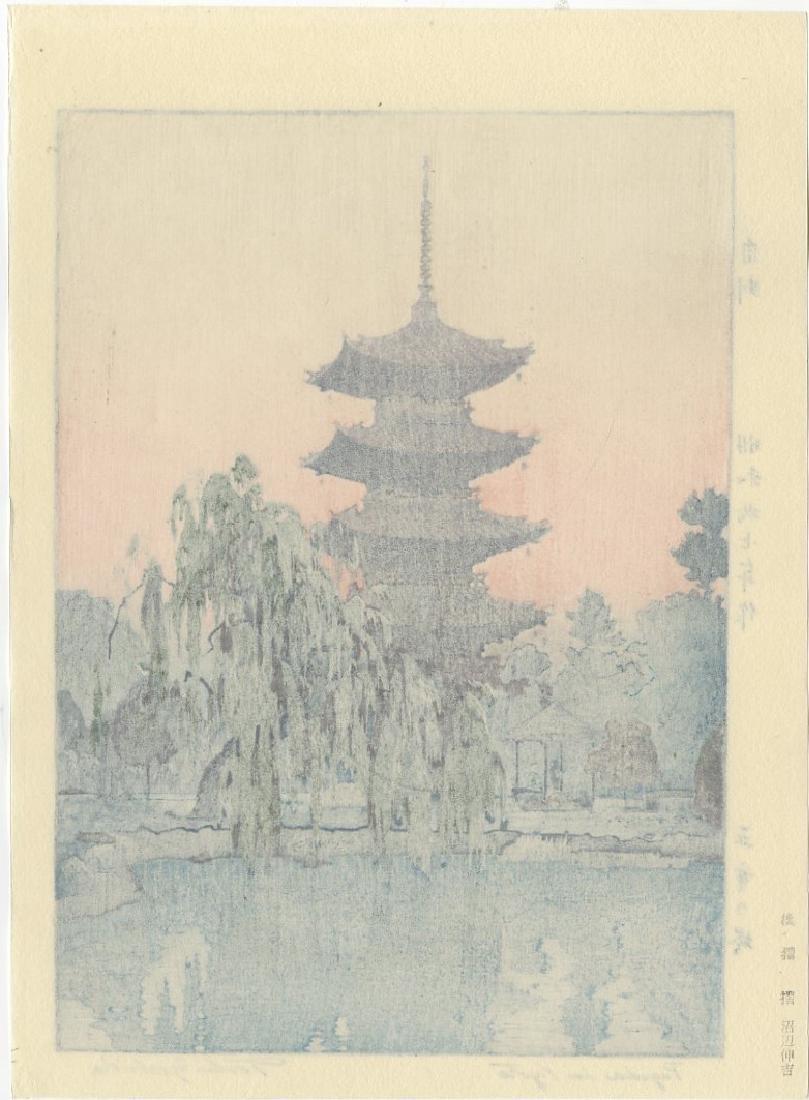 Toshi Yoshida Woodblock Pagoda in Kyoto - 2