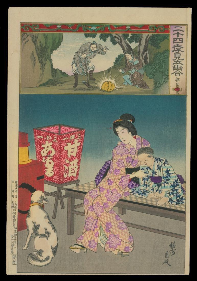 Toyohara Chikanobu Woodblock Bijin with Child and Dog
