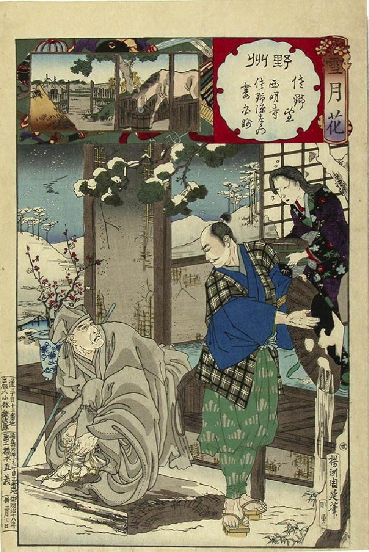 Toyohara Chikanobu Woodblock Snow - Moon - Flowers