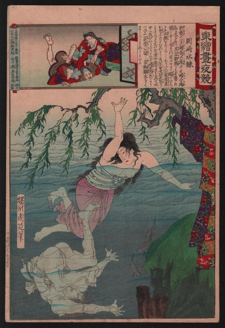 Toyohara Chikanobu Woodblock Swimming Lesson at Okazaki