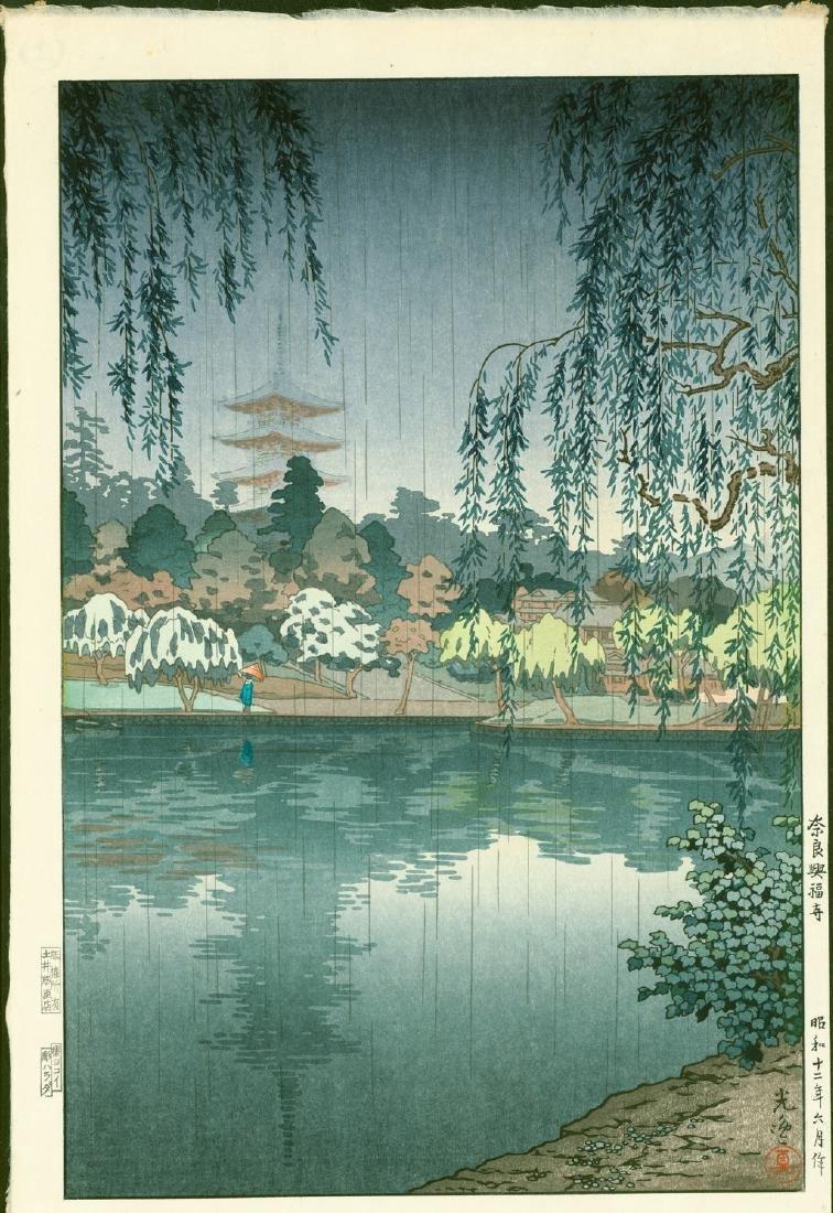 Tsuchiya Koitsu Woodblock Nara Kofukuji