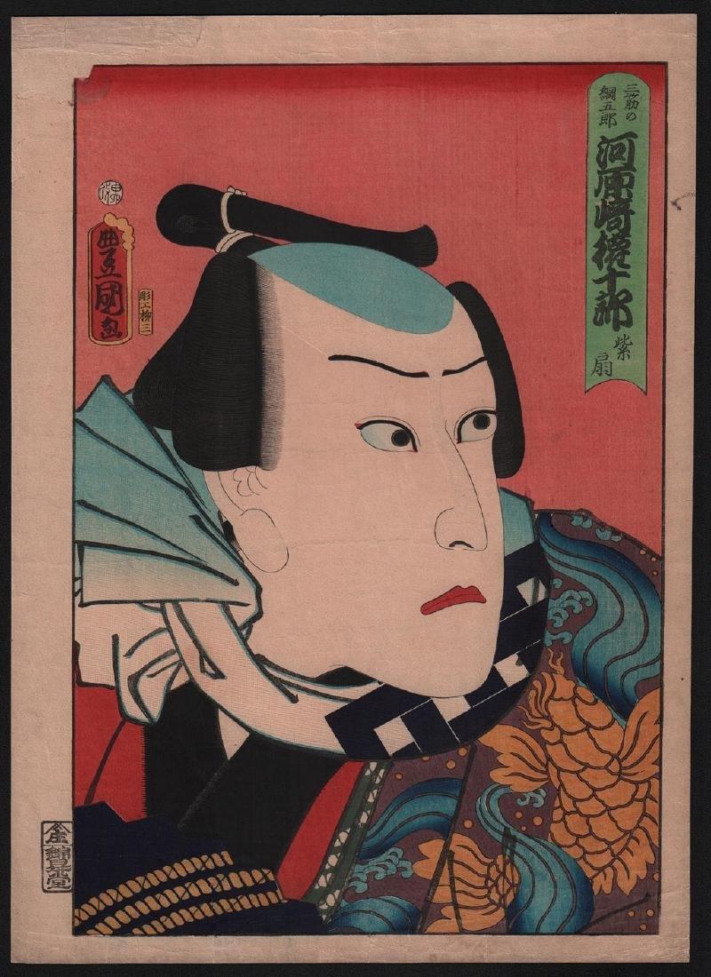 Utagawa Kunisada Woodblock Actor Kawarazaki Gonjûrô