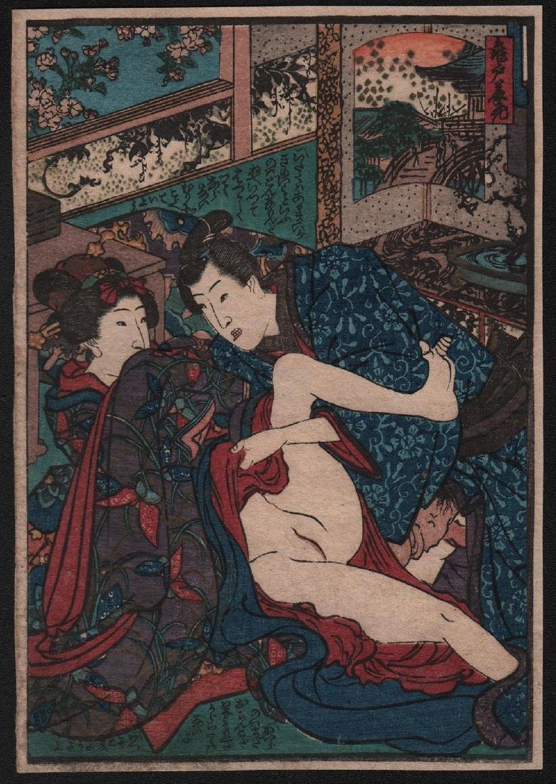 Utagawa School Woodblock Erotic Couple